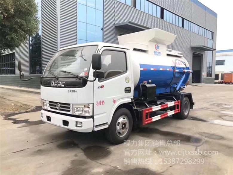 东风小多利卡5m³餐厨垃圾车