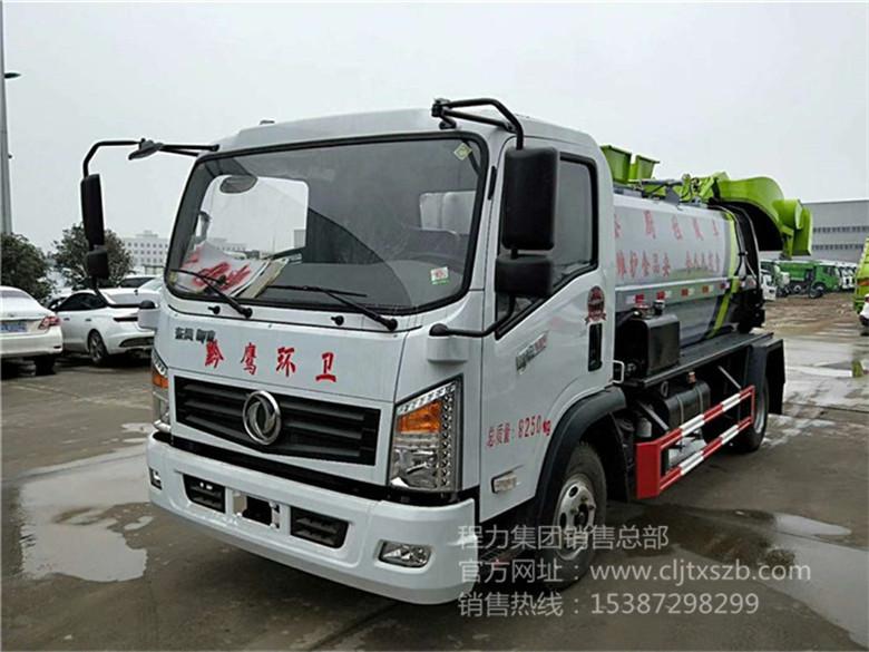 东风御虎8~9.5m³餐厨垃圾车