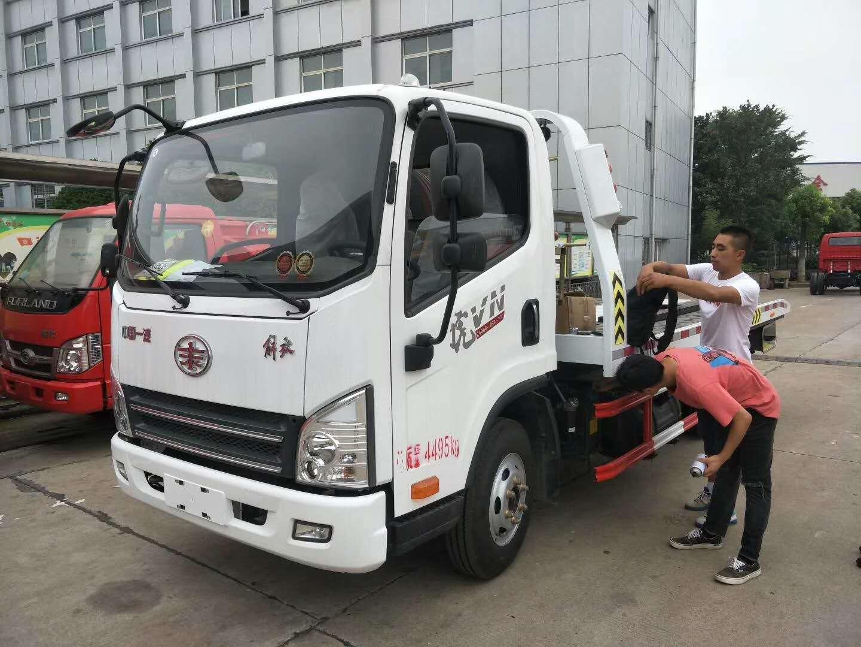 解放虎v南牌清障车厂家直销视频