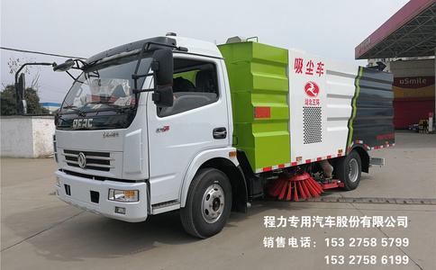东风吸尘车专用微尘作业是煤矿水泥厂炼钢厂电厂的克星,一吸就净