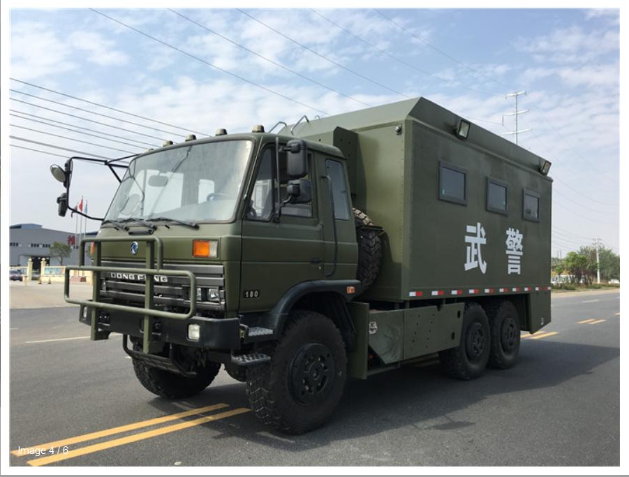 東風6驅野戰餐車