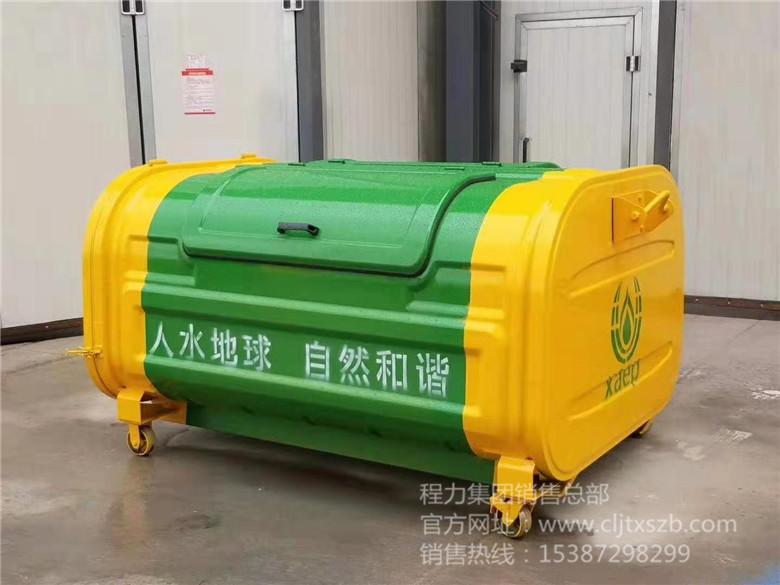 3方移动式垃圾箱