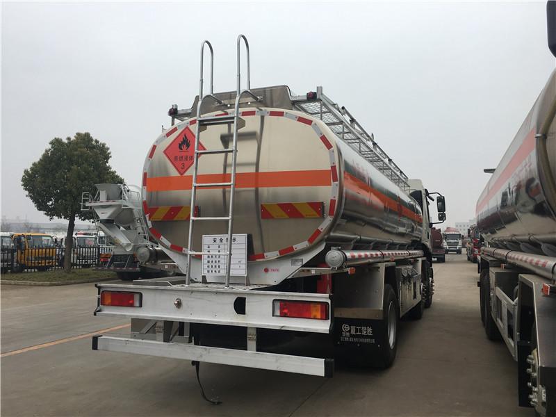 柳汽小三軸20.2-24方鋁合金運油車