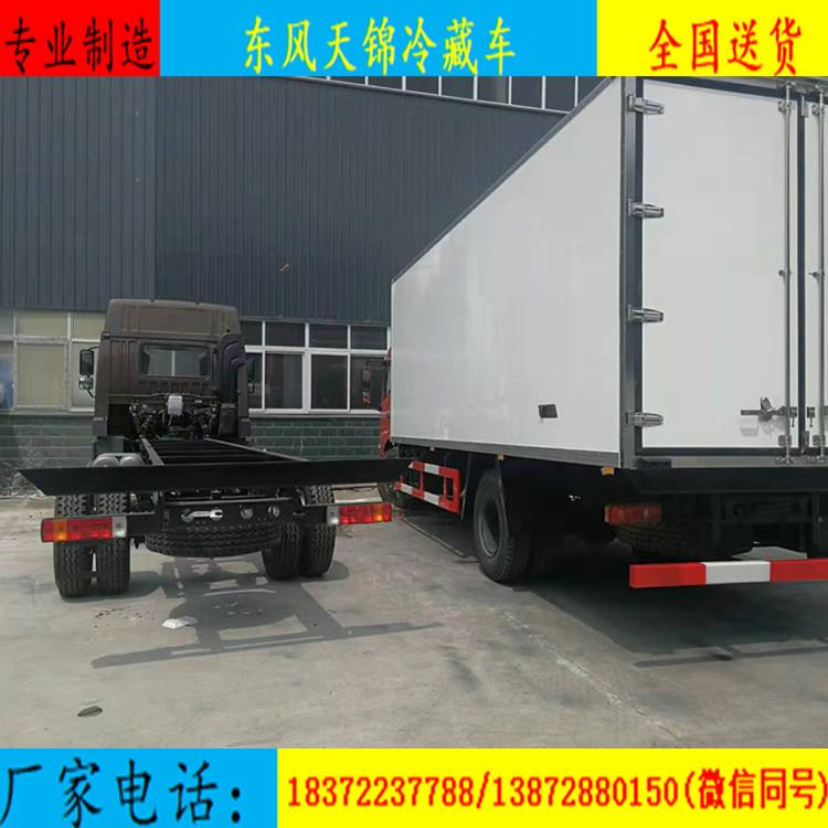 东风天锦冷藏车5