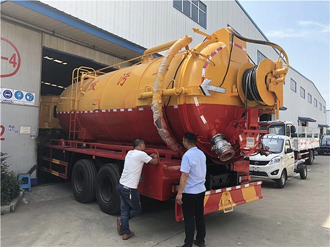 东风20吨清洗吸污车