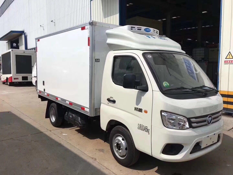 福田祥菱M1国六蓝牌小冷藏车