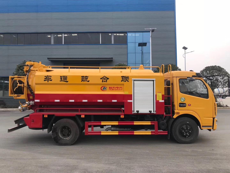 东风9吨清洗吸污车视频