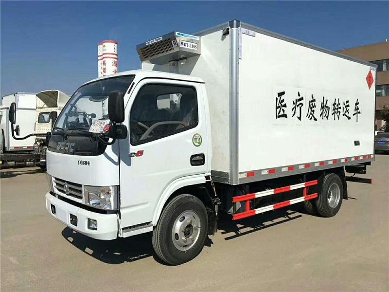 东风医疗废物运输冷藏车4.15米