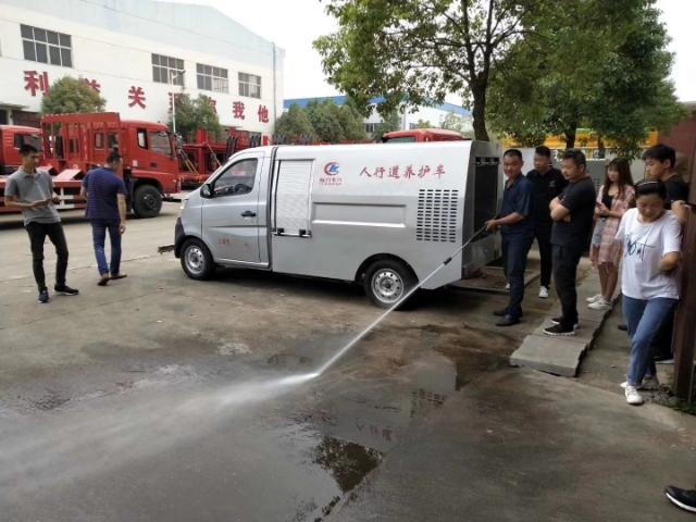 长安城市路面清洗车 国六高压清洗车