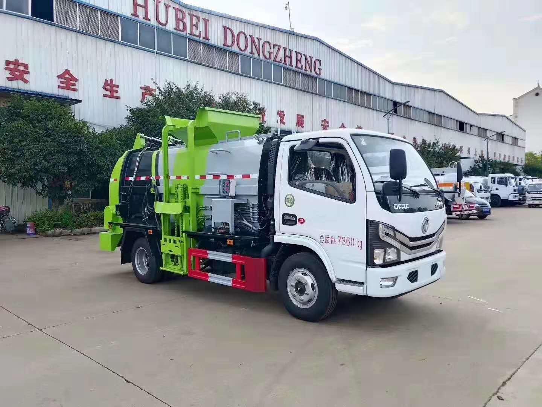 【国六】餐厨垃圾车生产厂家
