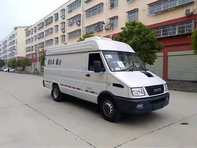 依維柯大容量冷藏車(箱長3320mm)