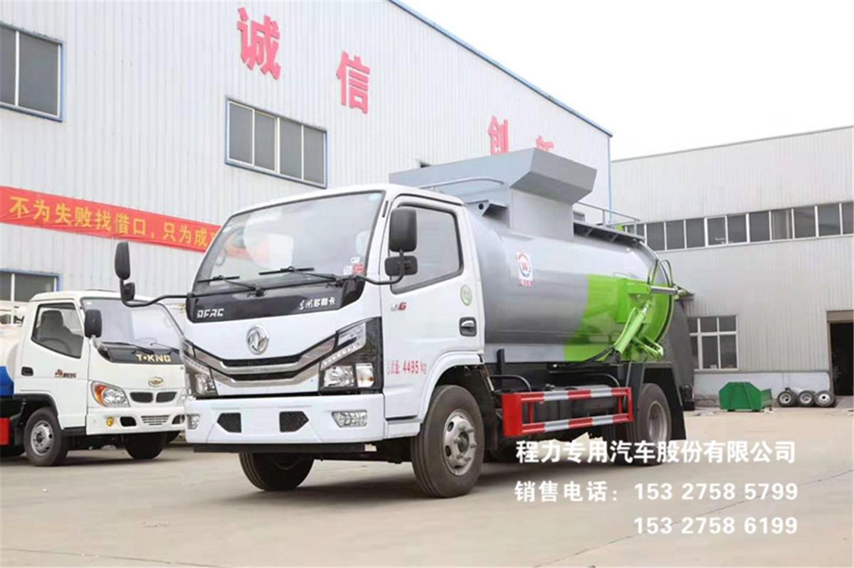 国六东风小多利卡国罐4.5方餐厨垃圾车