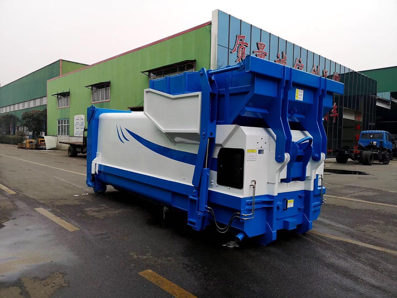 移動垃圾壓縮站 連體壓縮垃圾箱 大型垃圾站圖片