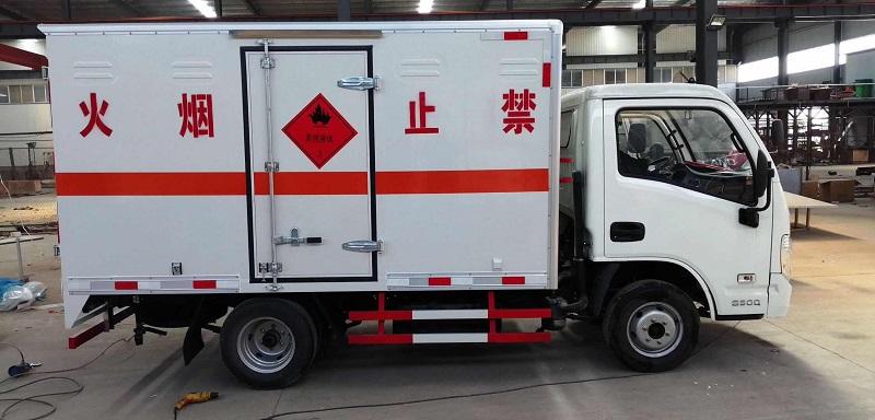 蓝牌C1证可开的跃进危险品厢式运输车 厂家直销价格视频