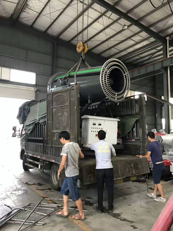 130米雾炮机2