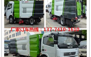国五环保东风大利卡8吨洗扫车