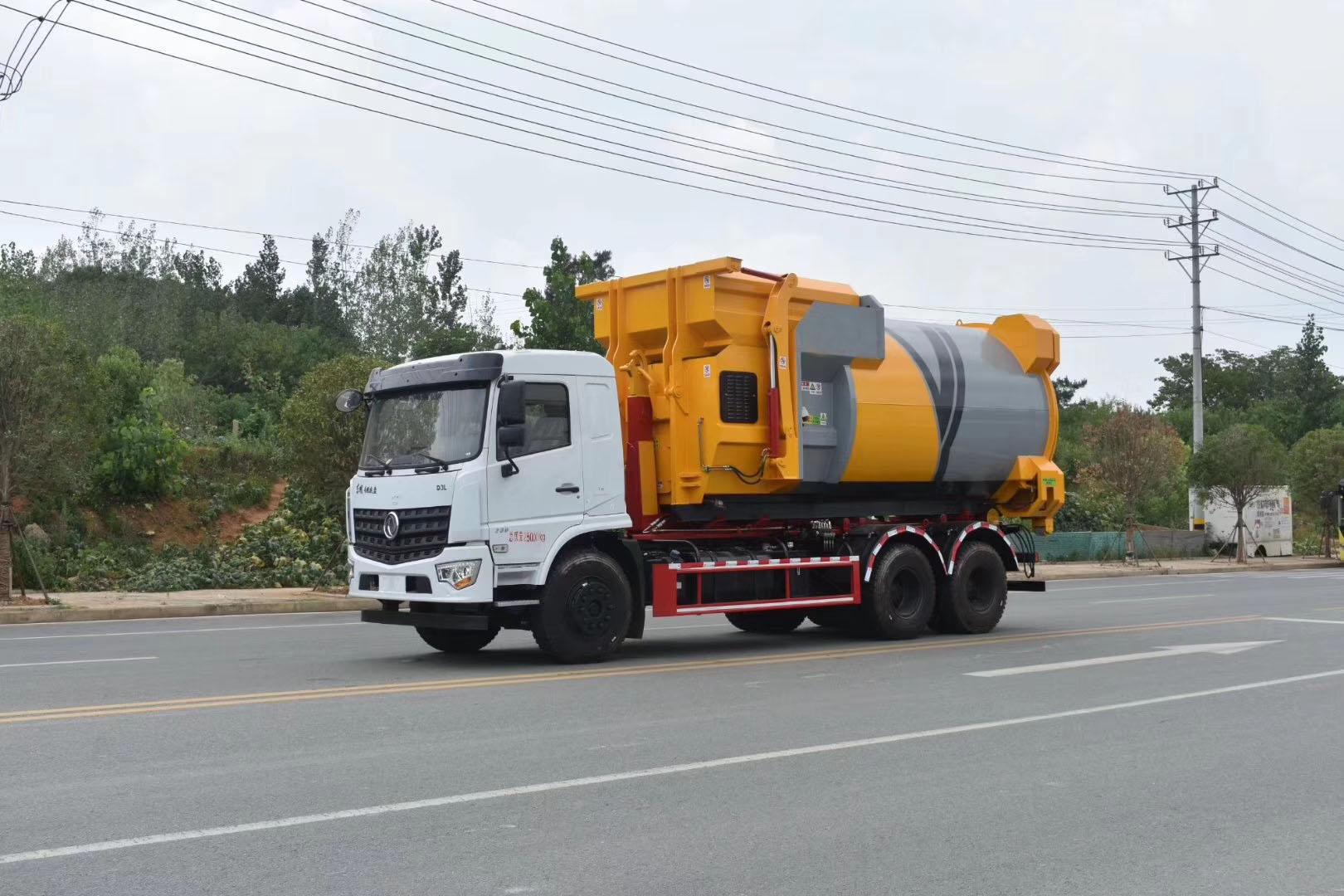 东风专底后双桥勾臂垃圾车配18方移动压缩垃圾箱价格图片