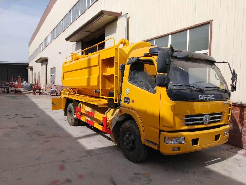 东风清洗吸污车   10吨清洗吸污车