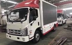 福田康瑞H2宣传车国五 6.8方LED广告宣传车价格