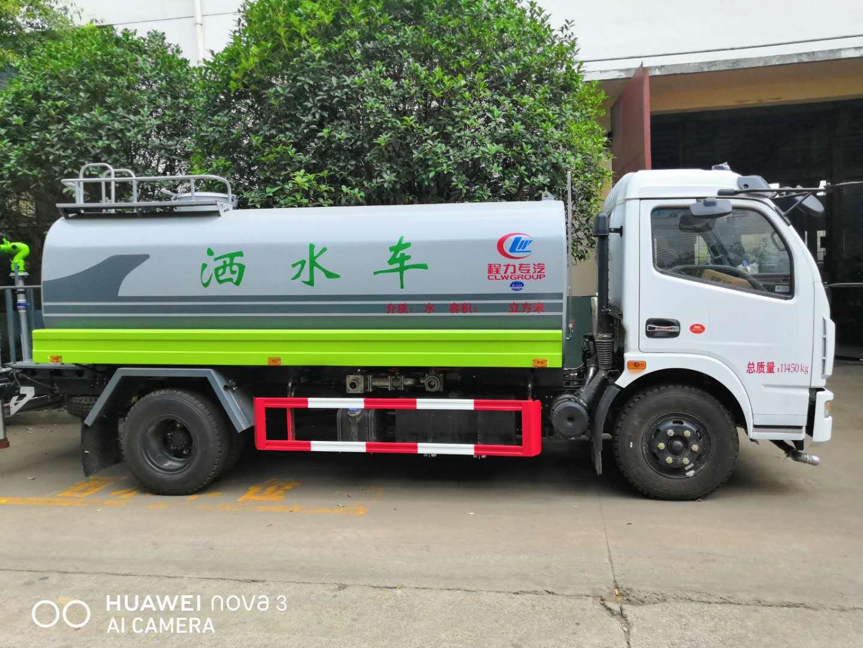 國六-5立方灑水車帶霧炮灑水車價格圖片