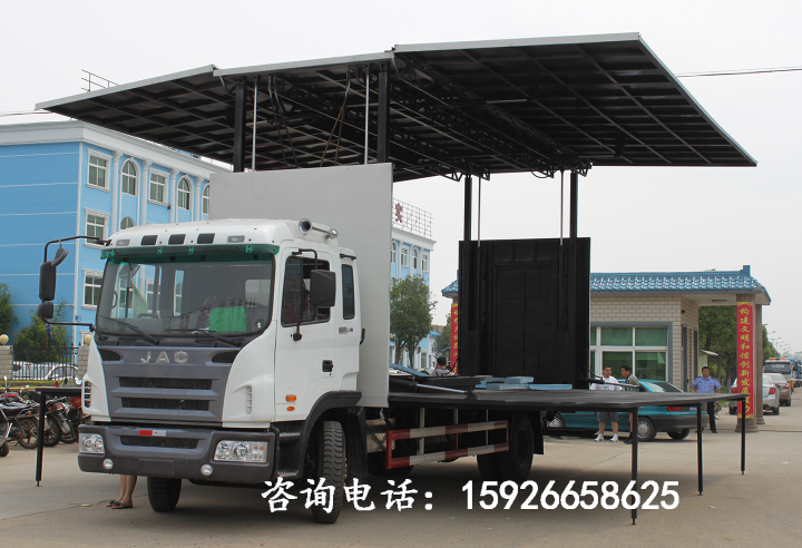 江淮7.6m流动舞台车