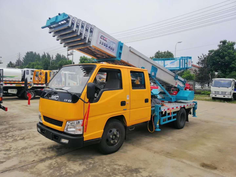 进口江铃32米云梯上料车多少钱图片