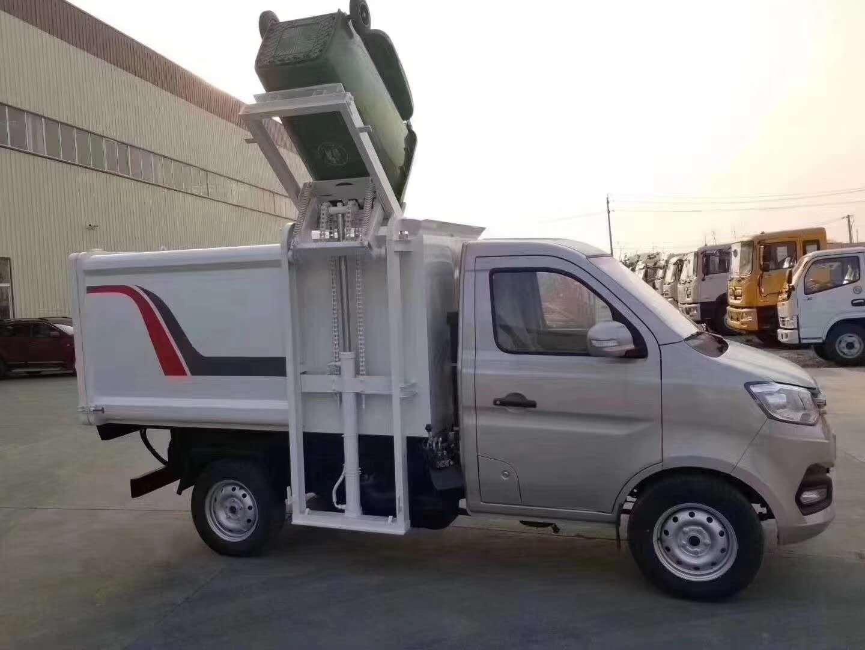长安3方汽油挂桶垃圾车上蓝牌国六图片