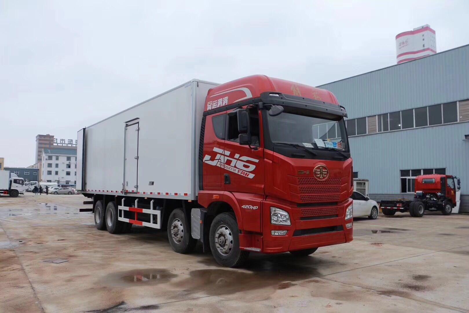解放JH6运满满版9米6冷藏车图片