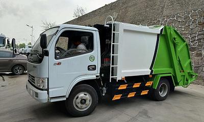 哦噢,好独特的东风多利卡5方压缩垃圾车发车视频视频