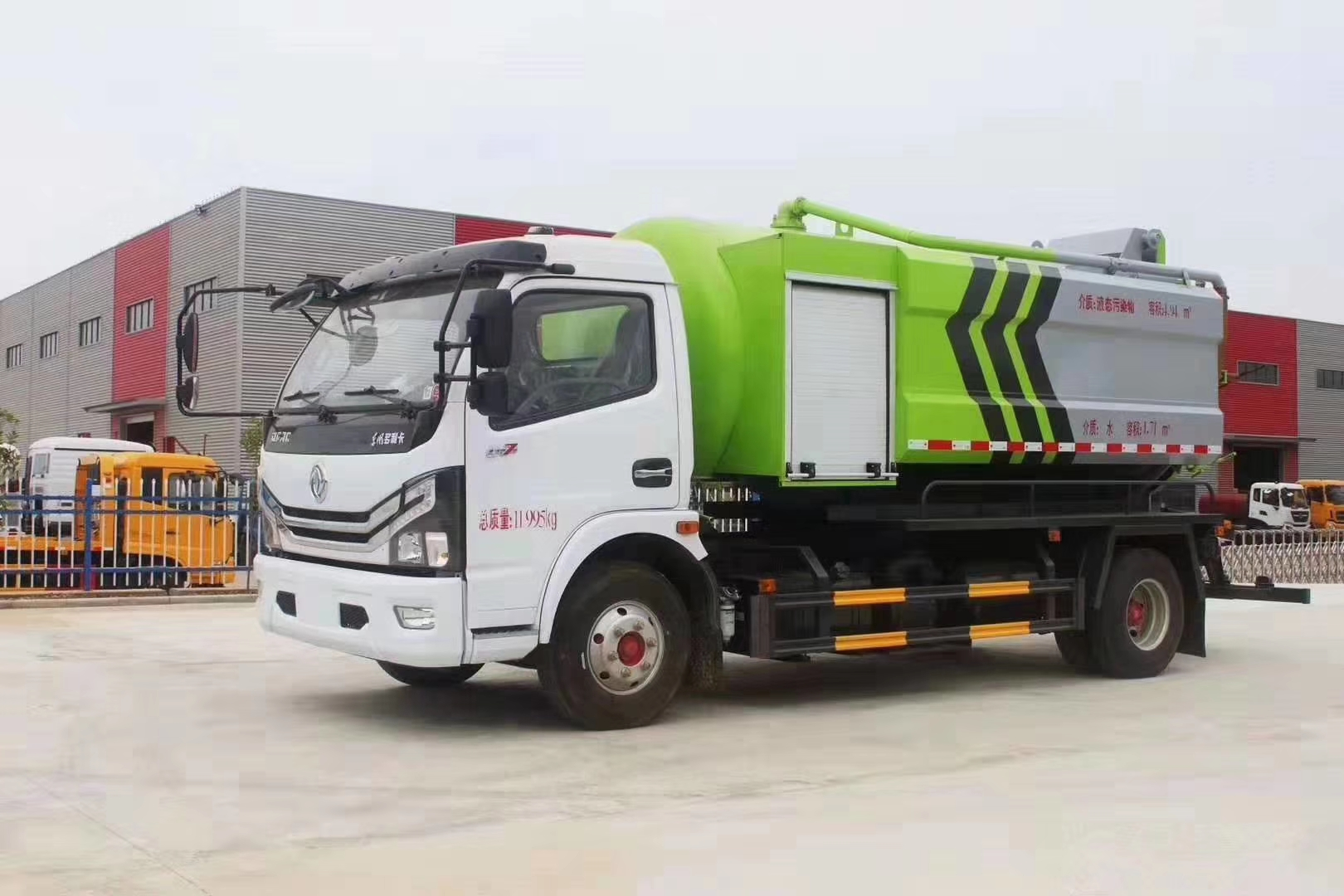 新品推出国六8方清洗吸污水车