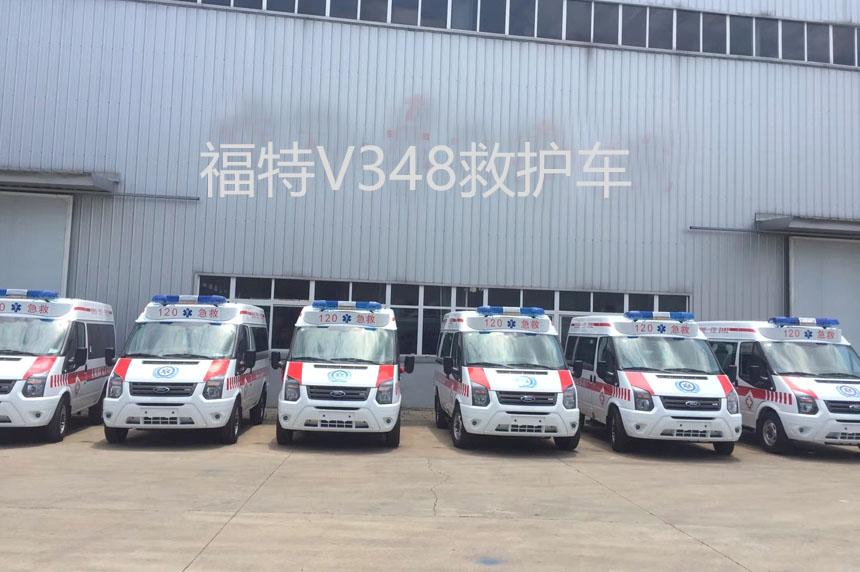 国六福特新世代V348救护车(短轴)