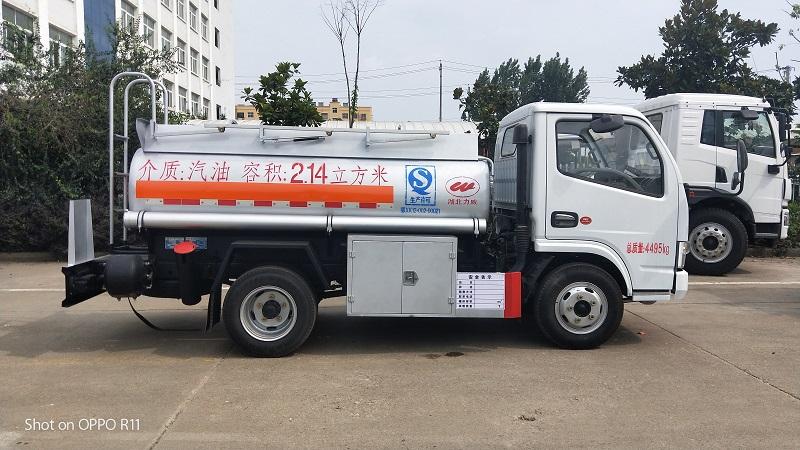 蓝牌2吨加油车 C证可开的小加油车视频 厂家直销视频