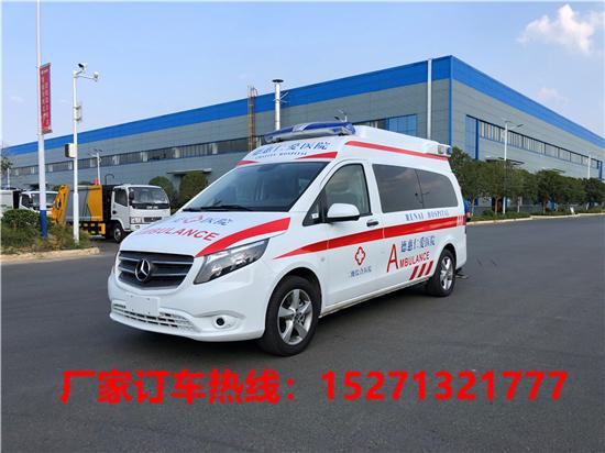 奔驰国六救护车 (11)