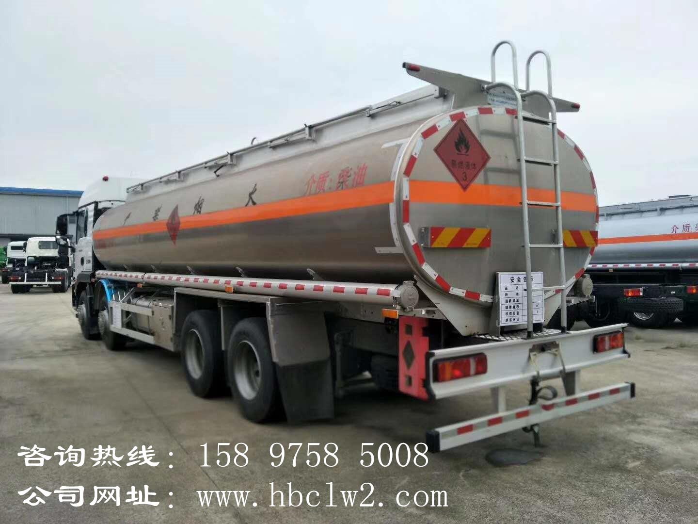 20吨重汽豪沃前四后八铝合金运油车图片
