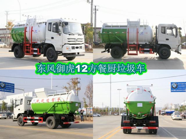 福田时代3吨压缩式垃圾车配置哪里有呢