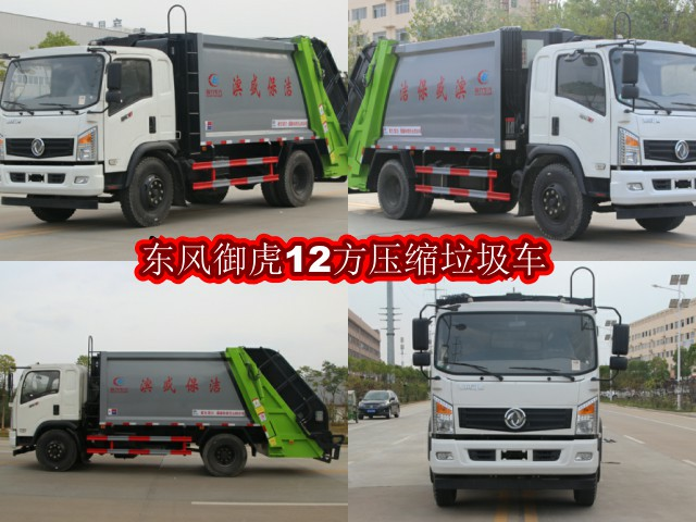 江淮5吨压缩式垃圾车配置照片