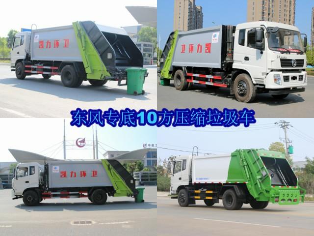凯马4.5吨压缩垃圾车配置多少钱
