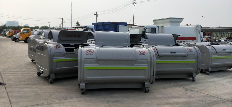 勾臂垃圾车标配垃圾箱 垃圾箱厂家 垃圾箱价格视频