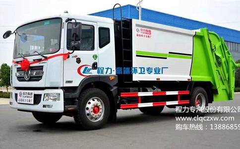 国六东风D9 12方压缩式垃圾车视频视频