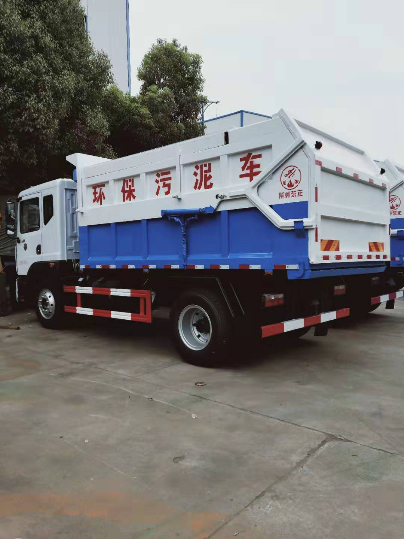 东风D9污泥对接垃圾车已生产完毕等待验车视频视频