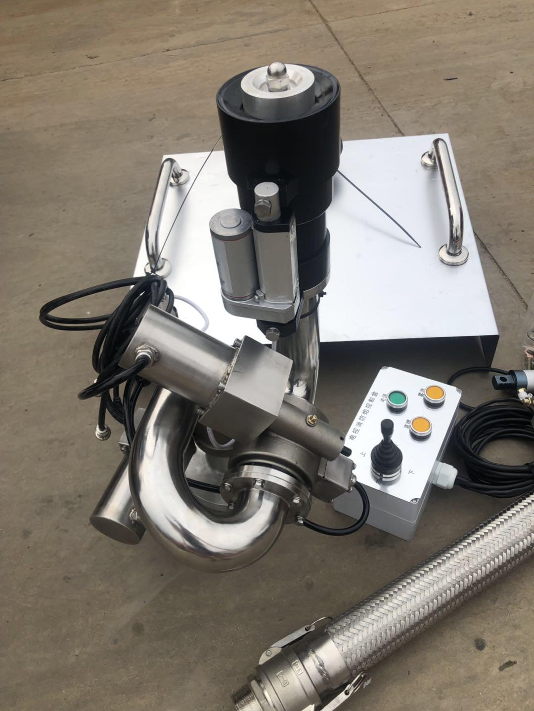 电动洒水车遥控水炮7000一套图片