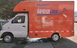 新能源移动售货车 电动餐饮车价格(图片)图片