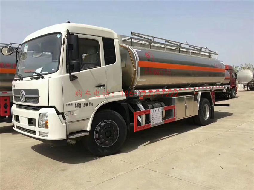 11-30吨 油罐车