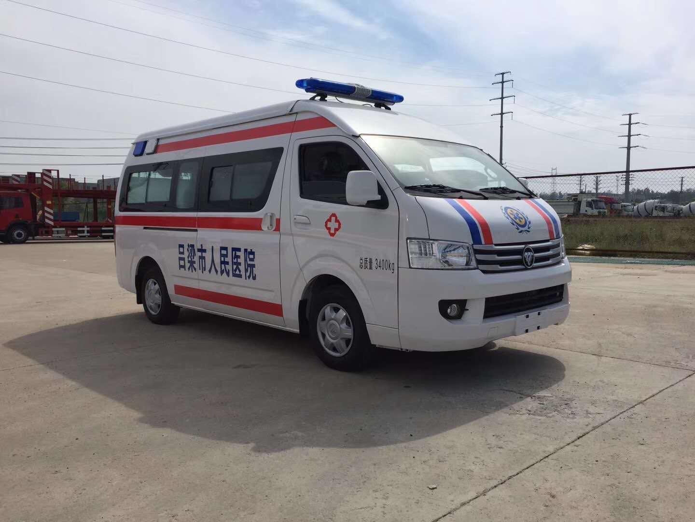 福田g9救護車圖片圖片