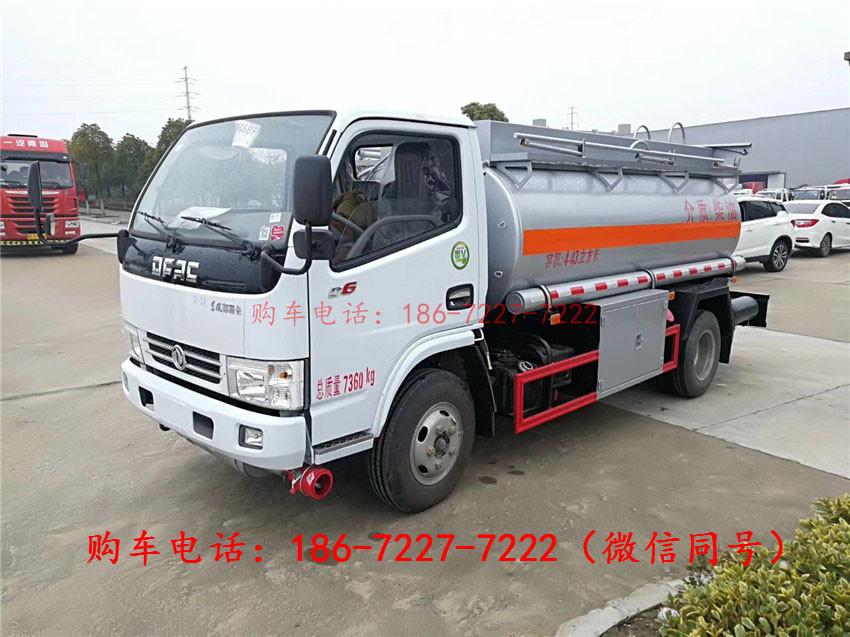 5吨东风多利卡加油车