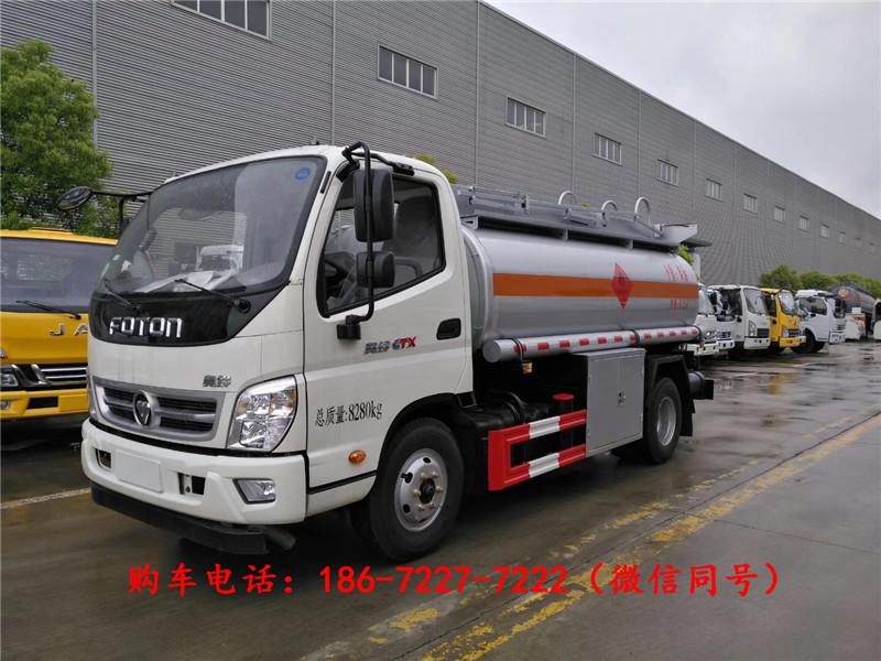5吨福田奥铃加油车