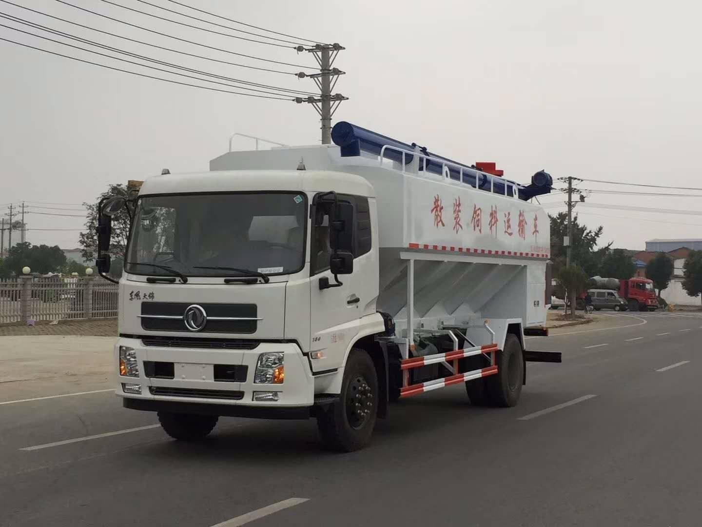 散装饲料运输车厂家销售15271321777