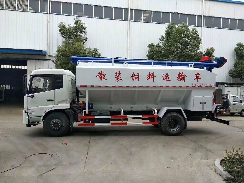 国六饲料运输车 饲料车生产厂家15271321777