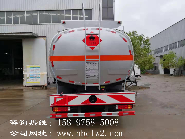 陕汽德龙后八轮14吨加油车图片