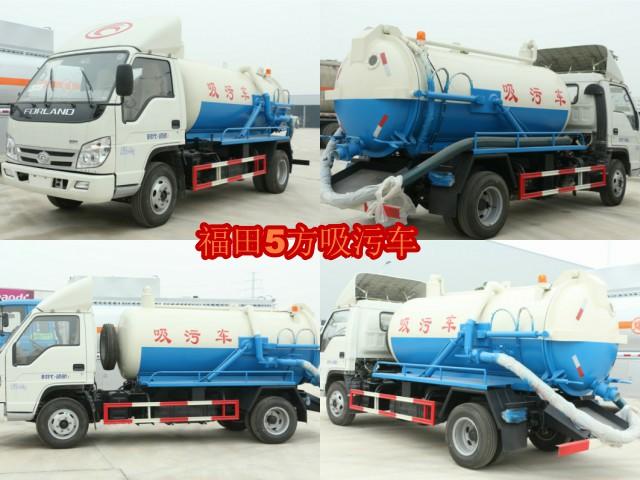 天锦清水3吨污水8吨清洗吸污车配置照片
